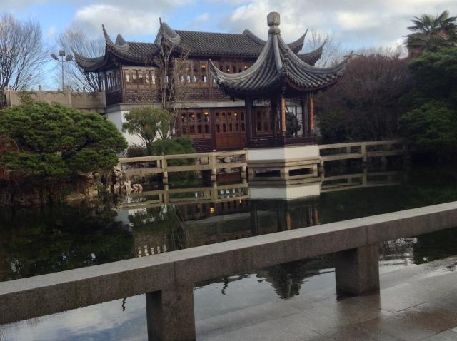 The Tea House, across the pond.